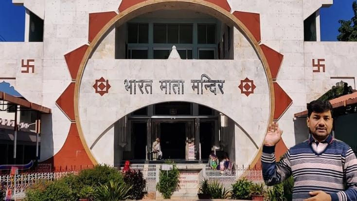 Bharat Mata Mandir,temple,haridwar,haridwar attractions,india tour,travel india,tailor made holidays